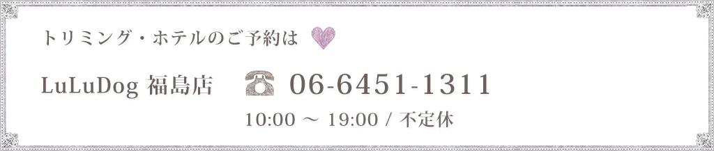 20140321085131.jpg